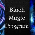 満員御礼★【魔法学校へようこそ】Black Magic Program